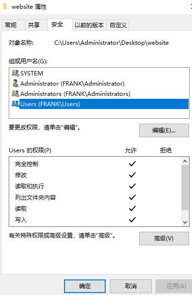 apache在windows环境设置站点目录的时候需要设置给网站目录设置USER的读写修改删除权限,否则站点会开设不成功